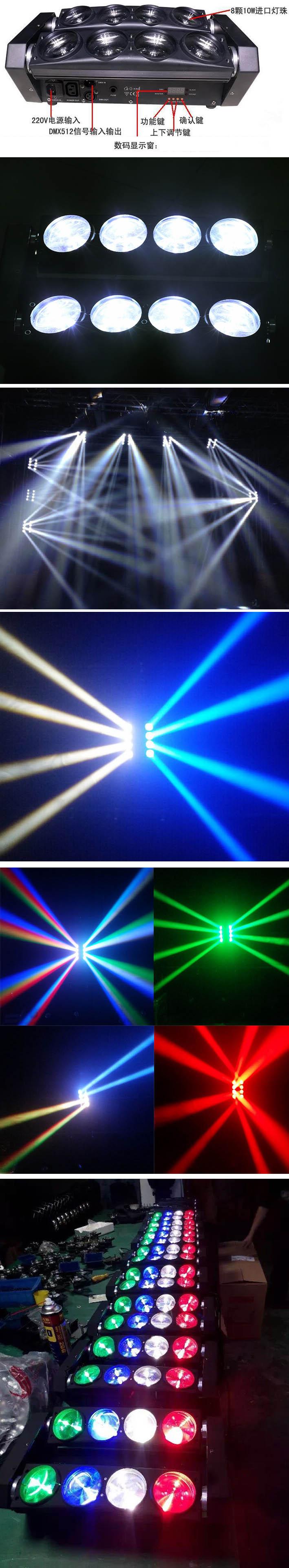 广州安迪舞台灯光音响设备有限公司: 舞台灯光,专业